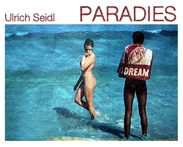 Рай sex