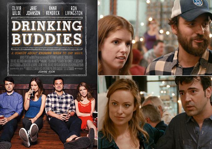 Watch: New Trailer For Joe Swanberg's Dramedy 'Drinking ...