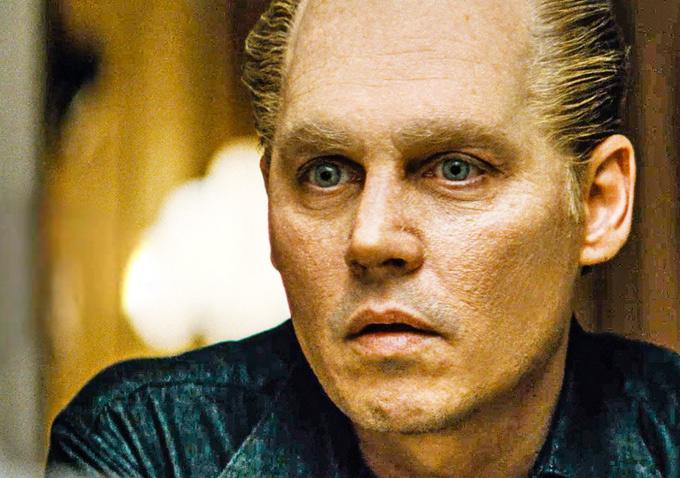 'Black Mass,' Starring Johnny Depp, Lands Venice Premiere ... Johnny Depp Movies