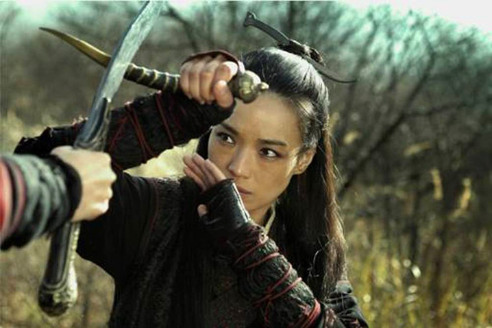 READ MORE: Hou Hsiao-hsien on Bringing His Trademark Realism to Wuxia ...