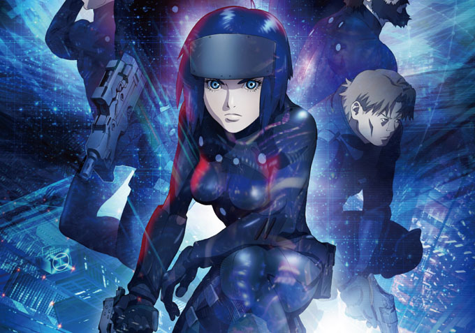Anime Trailer Ghost In The Shell The New Movie Indiewire