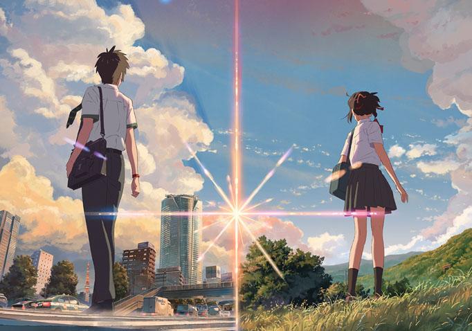 [Anime Movie] Kimi No Wawa