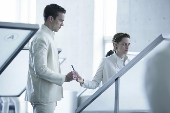 Watch: Kristen Stewart & Nicholas Hoult Fight For Love In ...