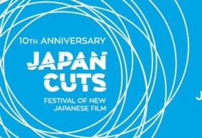 Japan Cuts '16