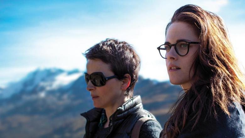 Kristen Stewart and Juliette Binoche in Clouds of Sils Maria