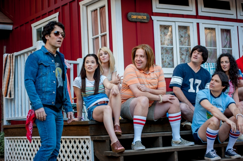 """Wet Hot American Summer"""