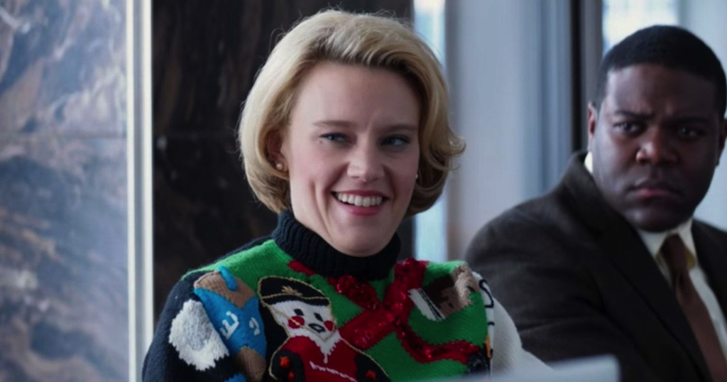 Watch Office Christmas Party.Office Christmas Party Trailer Kate Mckinnon Jason