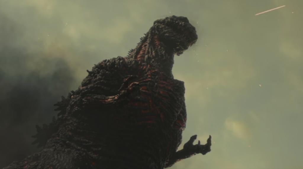Godzilla: Resurgence. U201c