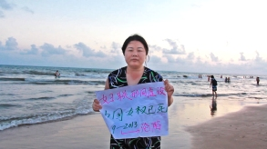 Chinese sex activist Ye Haiyan