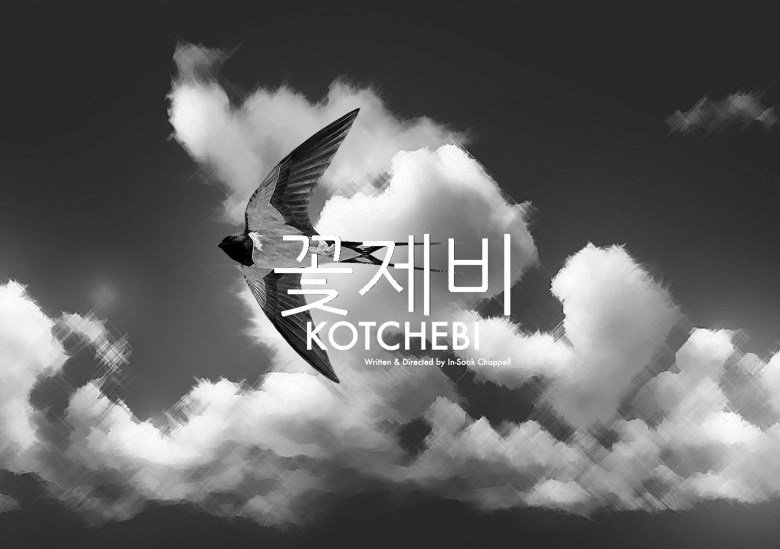 Project of the Day - Kotchebi