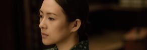 Directed by Cheng Er Starring Zhang Ziyi, Ge You, Tadanobu Asano