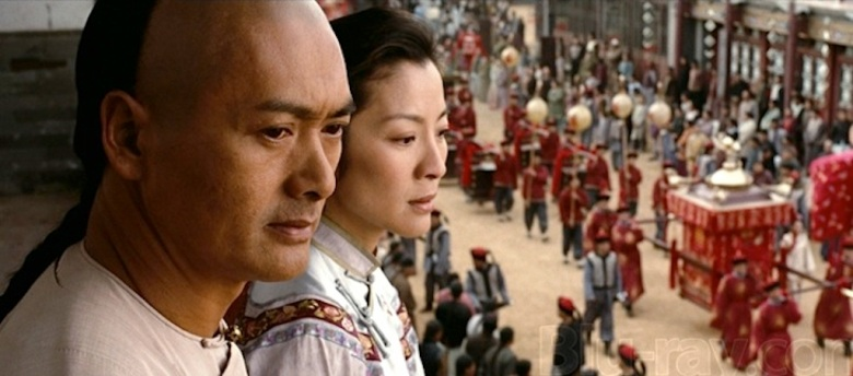 a movie analysis of crouching tiger hidden dragon by ang lee The year 2001 has got off to the best start possible with this fantastic film ang lee's crouching tiger, hidden dragon is a martial arts movie in a traditional chinese action idiom which manages .