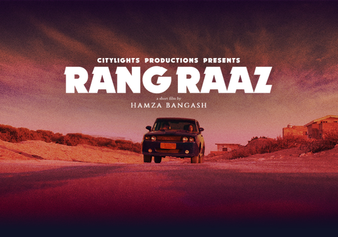 Project of the Day: Rang Raaz