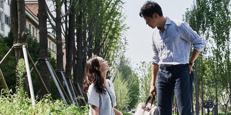 Starring Kim Joo-hyuck, Lee Youyoung