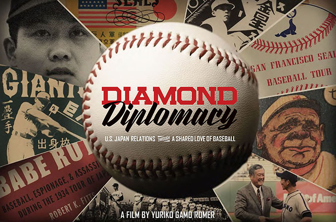 Project of the Day - Diamond Diplomacy