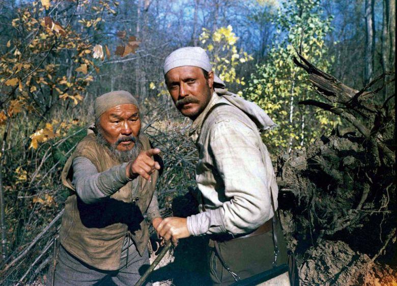 Akira Kurosawa's Dersu Uzala