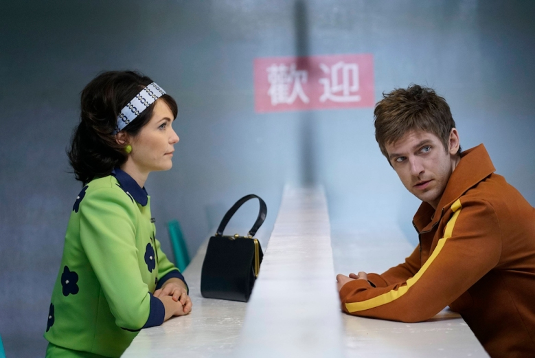 LEGION Chapter 1 Katie Aselton as Amy, Dan Stevens as David Haller