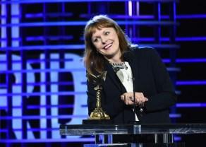 Maren Ade, Spirit Awards, Toni Erdmann