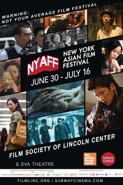 The 2017 New York Asian Film Festival
