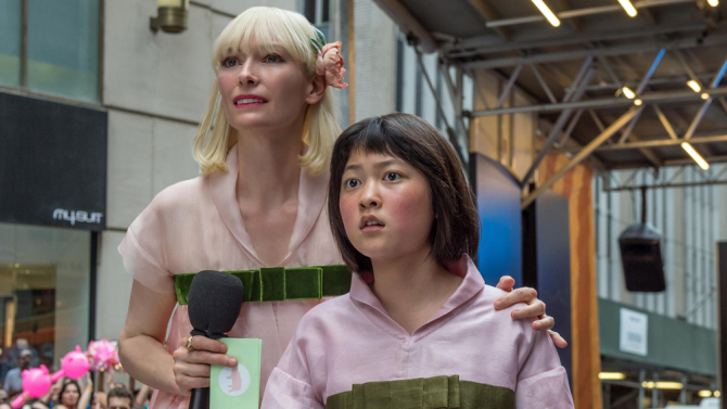 South Korean cinemas refuse to show Netflix's Okja