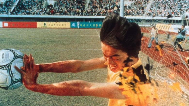 """""""Shaolin Soccer"""""""