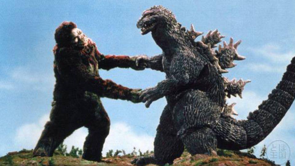 Images of godzilla vs king kong