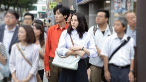 """""""Before We Vanish"""" Kiyoshi Kurosawa"""