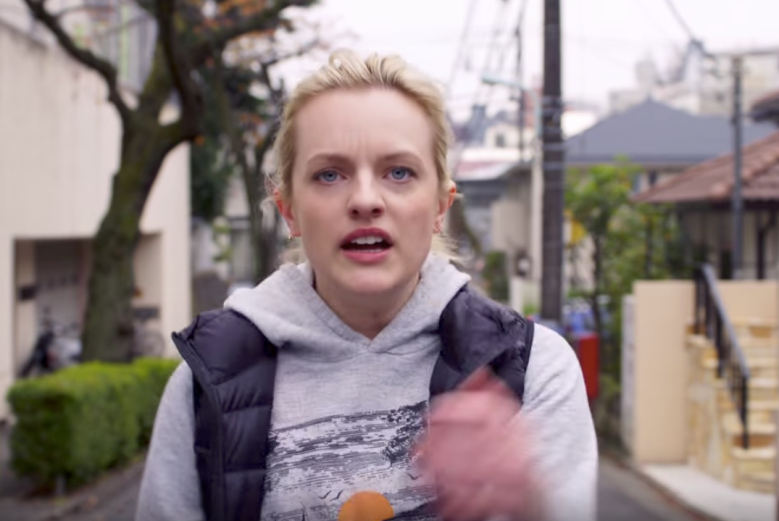 Elisabeth Moss in Tokyo Project