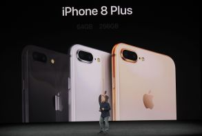 Phil Schiller, Apple's senior vice president of worldwide marketing, announces features of the new iPhone 8 at the Steve Jobs Theater on the new Apple campus, in Cupertino, CalifApple Showcase, Cupertino, USA - 12 Sep 2017