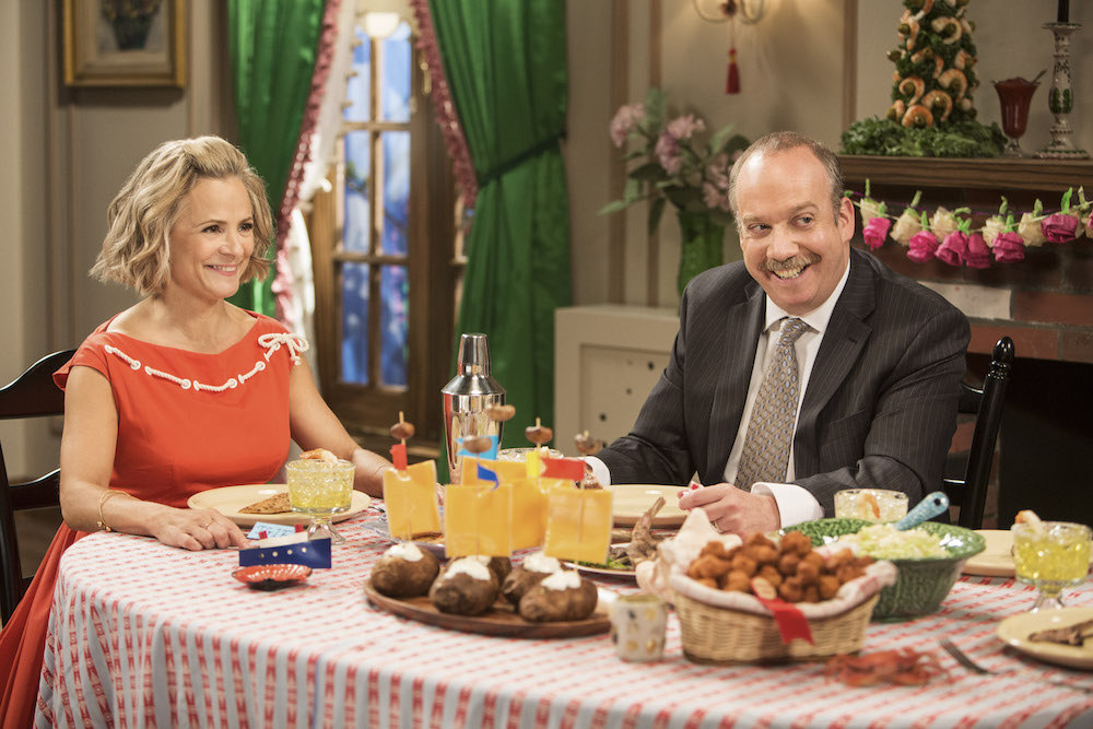 At Home With Amy Sedaris Paul Giamatti