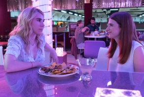 """YOU'RE THE WORST -- """"Not A Great Bet"""" - Season Four, Episode 7 (Airs October 11, 10:00 pm e/p)  Pictured: Zosia Mamet as Heidi, Aya Cash as Gretchen. CR: Byron Cohen/FXX"""