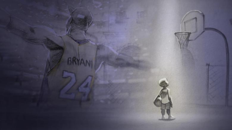 """Dear Basketball"""