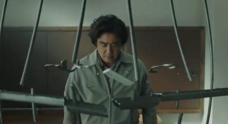 Psychokinesis' Trailer: 'Train to Busan' Filmmaker's New