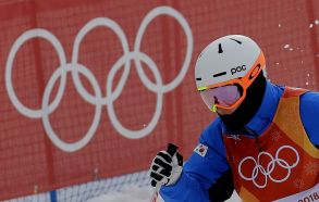 Choi Jae-woo, of South Korea, runs the course during the men's moguls qualifying at Phoenix Snow Park at the 2018 Winter Olympics in Pyeongchang, South KoreaOlympics Freestyle Skiing Men, Pyeongchang, South Korea - 09 Feb 2018