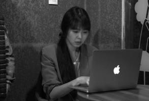 Kim Min-hee Grass