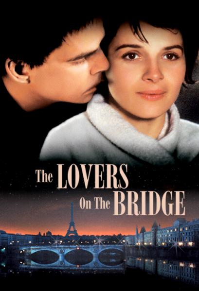 «Любители на мосту» (1991)