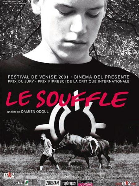 «Le Souffle» (2001)