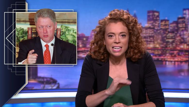 The Break With Michelle Wolf Bill Clinton