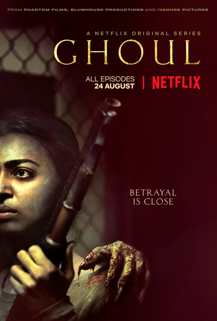 """""""Ghoul"""" poster"""