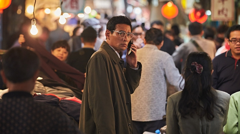 The Spy Gone North Review: A Twisty Korean Epic by Way of Le Carré