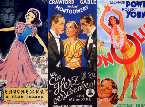 21 Rare Movie Posters That Tell the Story of Classic Hollywood