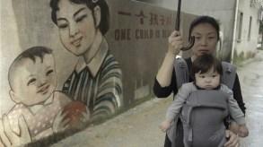 """One Child Nation"" director Nanfu Wang"