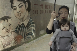 Nanfu Wang Insisted on Showing Brutality in 'One Child Nation,' Even If It Meant an R Rating