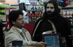 What We Do in the Shadows Trailer FX