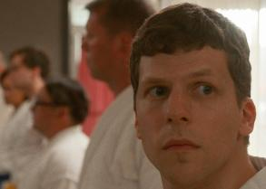 The Art of Self-Defense Jesse Eisenberg