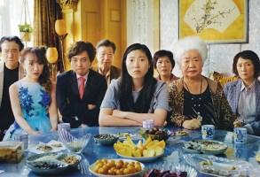 """L to R: """"Jiang Yongbo, Aoi Mizuhara, Chen Han, Tzi Ma, Awkwafina, Li Xiang, Lu Hong, Zhao Shuzhen."""" Courtesy of Big Beach."""