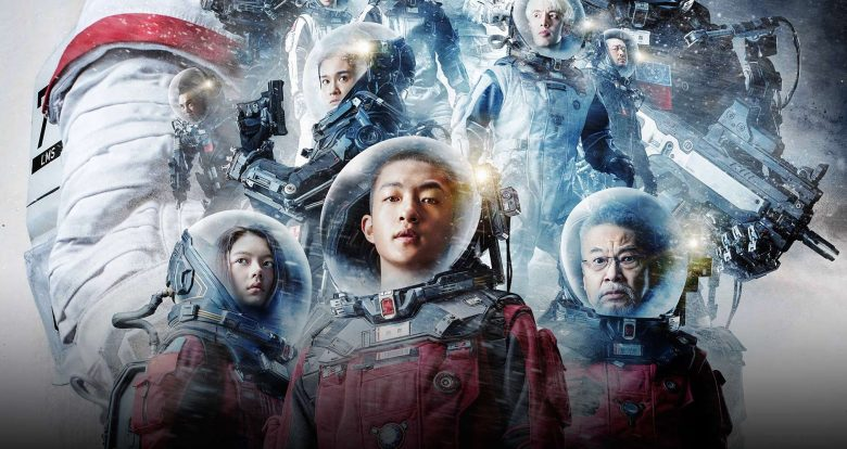 The Wandering Earth Review Chinese Blockbuster Crash Lands