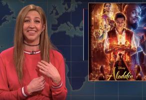 SNL Heidi Gardner teen film critic