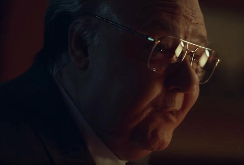The Loudest Voice Showtime Trailer