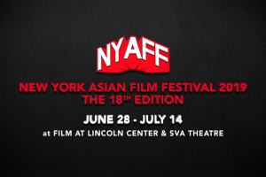 Watch the Action-Packed Trailer for the 2019 New York Asian Film Festival — Exclusive